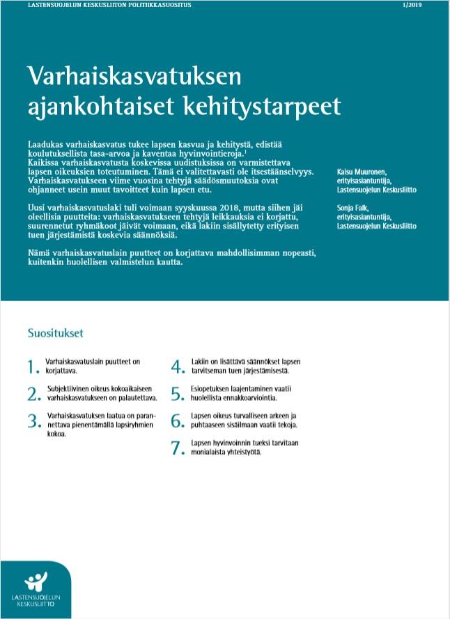 Politiikkasuositus: Varhaiskasvatuksen ajankohtaiset kehitystarpeet